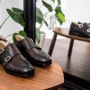 Huntsman Leather